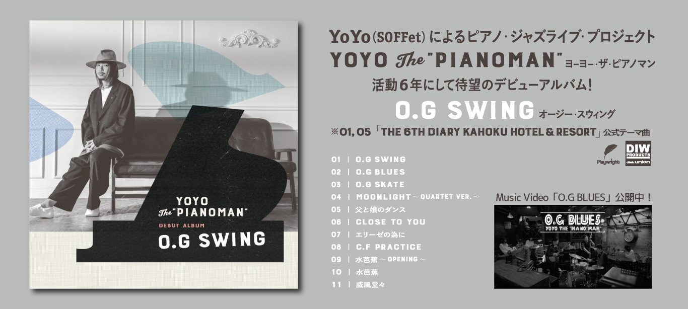"YoYo the ""Pianoman"" ALBUM"